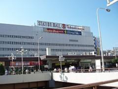 千葉県 柏市 柏駅