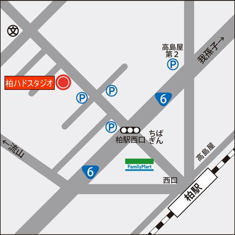 柏レンタルダンススタジオ地図